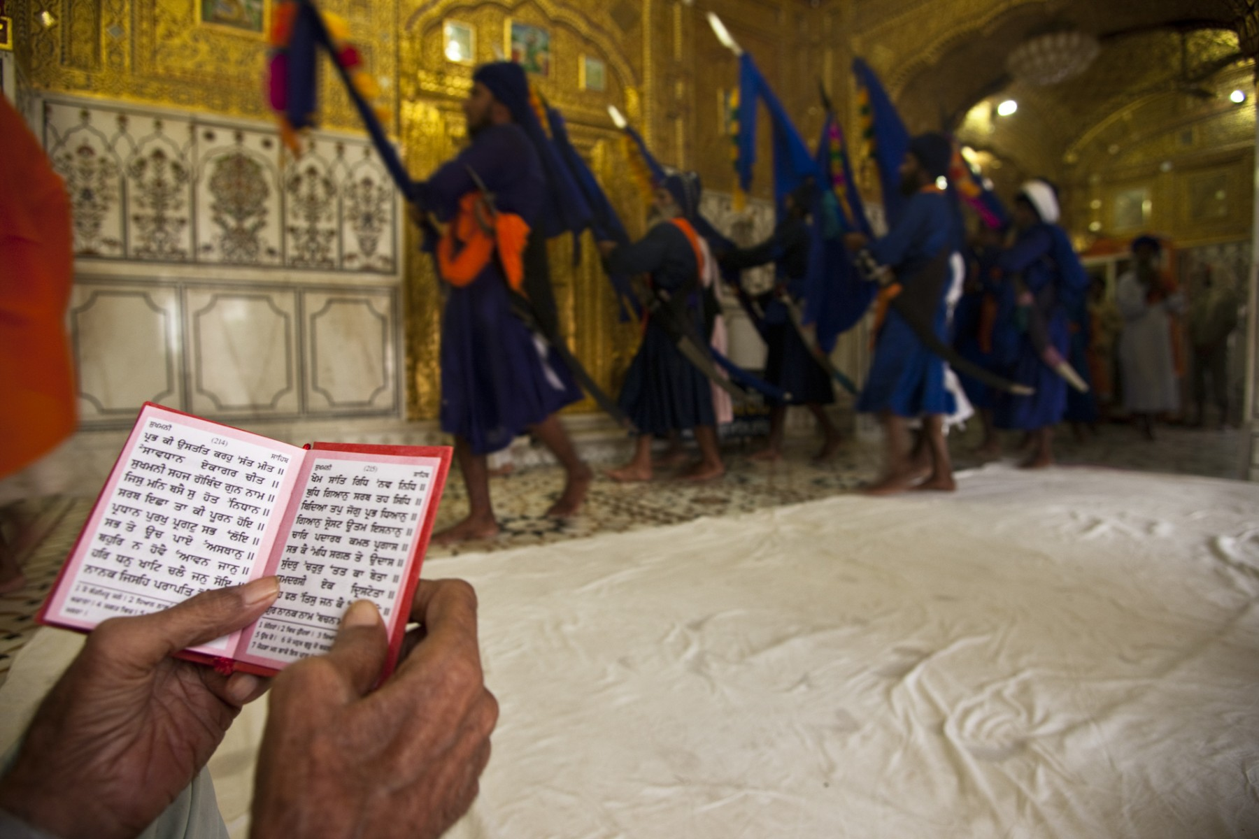Hazoor Sahib