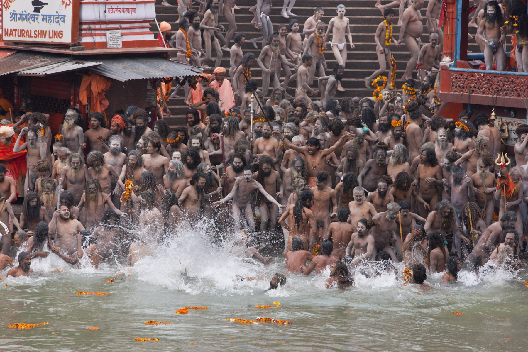 Royal Bath, Kumbh Mela, Hardwar